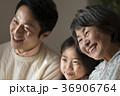 三世代 家族 笑顔の写真 36906764