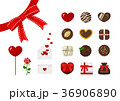 バレンタインデー バレンタイン チョコレートのイラスト 36906890