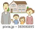 マイホーム 家族 笑顔のイラスト 36906895
