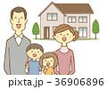 マイホーム 家族 笑顔のイラスト 36906896
