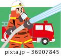 消防士 36907845