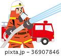 消防士 36907846
