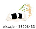新米 ベクター 稲穂のイラスト 36908433