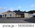 道の駅夕陽ヶ丘そとめ(長崎県) 36908964