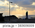 道の駅夕陽ヶ丘そとめ(長崎県) 36909009