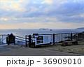 道の駅夕陽ヶ丘そとめ(長崎県) 36909010