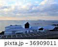 道の駅夕陽ヶ丘そとめ(長崎県) 36909011
