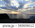 道の駅夕陽ヶ丘そとめ(長崎県) 36909012