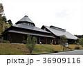 道の駅こぶちざわ(山梨県) 36909116
