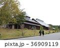 道の駅こぶちざわ(山梨県) 36909119
