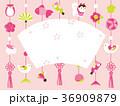 ひなまつり背景イラスト つるし飾り 36909879
