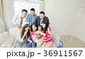 仲良し 仲間 友人の写真 36911567