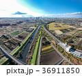 空撮 見沼田んぼ さいたま新都心の写真 36911850
