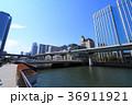 中之島遊歩道 大阪 36911921