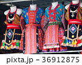 handmade clothes with Hmong ethnic patterns 36912875