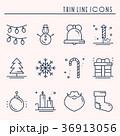 クリスマス アイコン 休日のイラスト 36913056