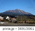 高千穂峰 風景 霧島山の写真 36913061