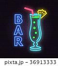 酒場 カクテル ネオンのイラスト 36913333
