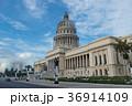 キューバ カピトリオ(旧国会議事堂) 36914109