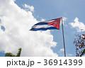 キューバ 国旗 36914399