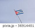 キューバ 国旗 36914401