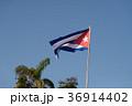 キューバ 国旗 36914402