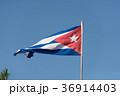 キューバ 国旗 36914403