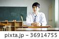 人物 男子 生徒の写真 36914755