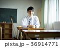 人物 男子 生徒の写真 36914771