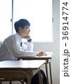 人物 男子 生徒の写真 36914774