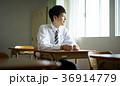 人物 男子 生徒の写真 36914779