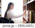 人物 女子 高校生の写真 36914831