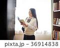 人物 女子 高校生の写真 36914838