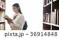 人物 女子 高校生の写真 36914848