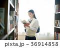 人物 女子 高校生の写真 36914858