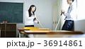 男女 学生 教室の写真 36914861