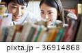 図書館にいる学生 36914868