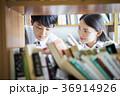 図書館にいる学生 36914926