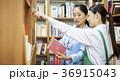 図書館 シニア 36915043