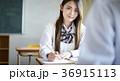 女性 学生 生徒の写真 36915113