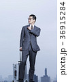 屋上に立つビジネスマン 36915284