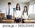 人物 高校生 教室の写真 36915443