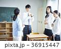 人物 男女 学生の写真 36915447