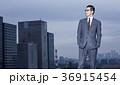 男性 ビジネス ビジネスマンの写真 36915454