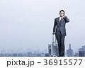 ビジネスマン 出張イメージ 36915577