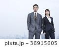 ビジネス ビジネスマン ビジネスウーマンの写真 36915605