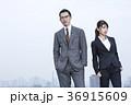 ビジネス ビジネスマン ビジネスウーマンの写真 36915609