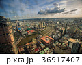 Panorama from Skyscraper Large Modern City 36917407