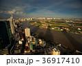 Buildings Shadows River Curve Peninsula in Saigon 36917410