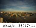 Skyscraper Shadows on River Round Peninsula Saigon 36917411